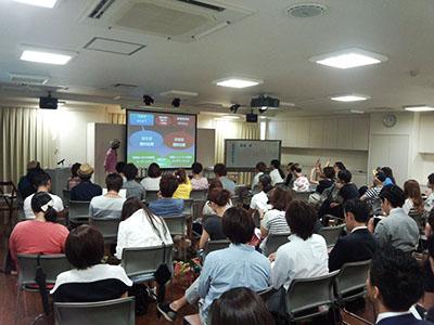 repeater seminar